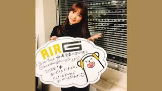 AIR-G'『Juice=Juice 稲場愛香のまなりある』2018年12月20日放送.