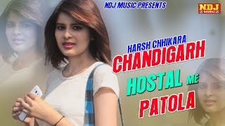 2016 new song # chandigarh hostal me patola # new songs 2016 haryanvi # harsh chhikara # ndj music