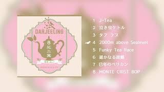 Darjeeling - Funky Tea Race