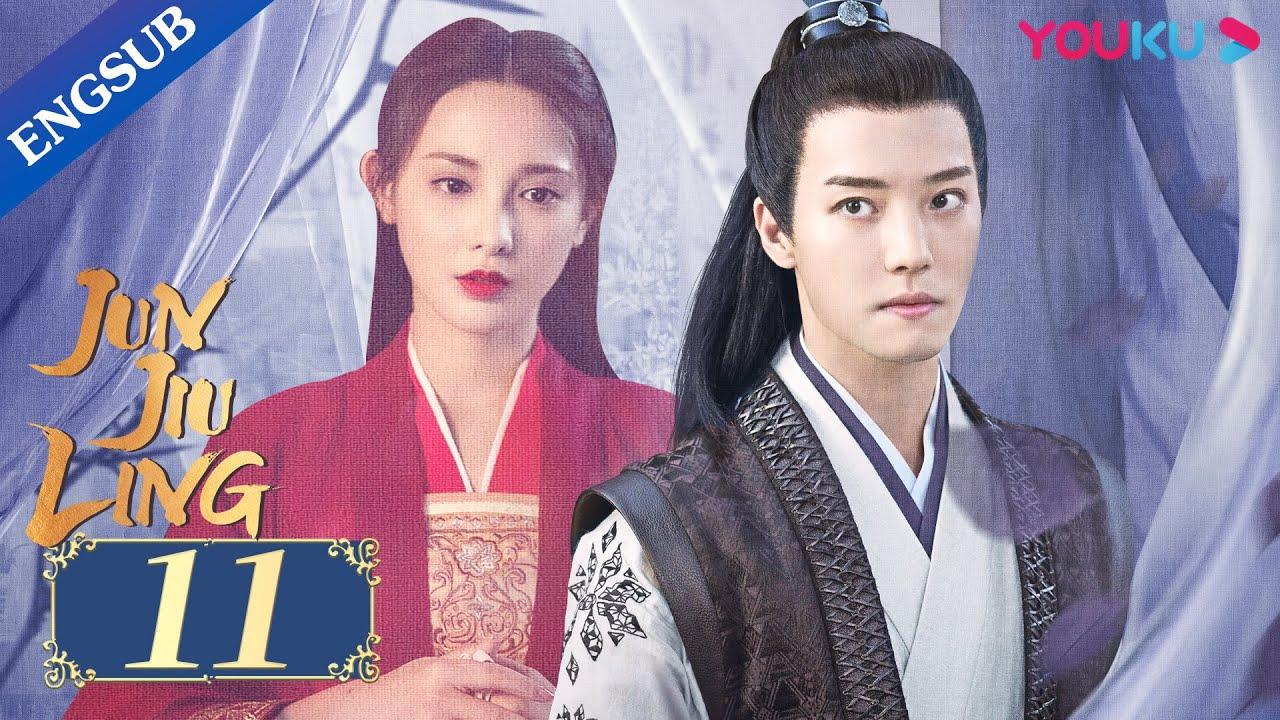 Download [Jun Jiu Ling] EP11   Princess revenge with Hidden Identity   Peng Xiaoran/Jin Han/Du Yafei   YOUKU
