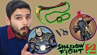 Bu gün shadow fight 2'de titan modu ile karşınızdayım. Titan vs may...