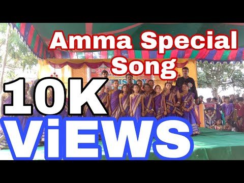 Amma Special Full Video Songs. Dance