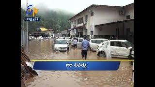 Andhra Pradesh   14th August 2018   Ghantaravam 10 PM News Headlines