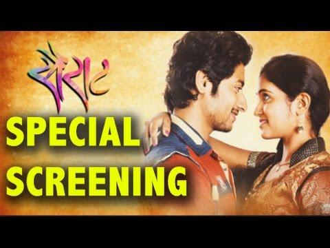 Sairat | Marathi Movie Special Screening |...