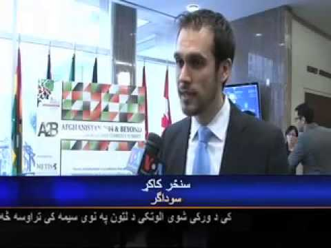 Rebuild Afghanistan Summit AHG   YouTube