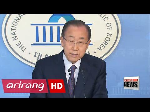 Former UN chief Ban Ki-moon pulls plug on his presidential aspirations
