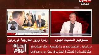 فيديو.. الخارجية: علاقة مصر بالسعودية