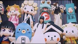 寺嶋由芙 ニューシングル 「知らない誰かに抱かれてもいい」 2017年11月...
