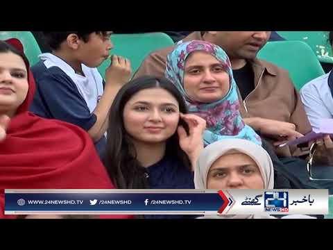 Super Nova School annual sports day of the pre branch of Islamabad