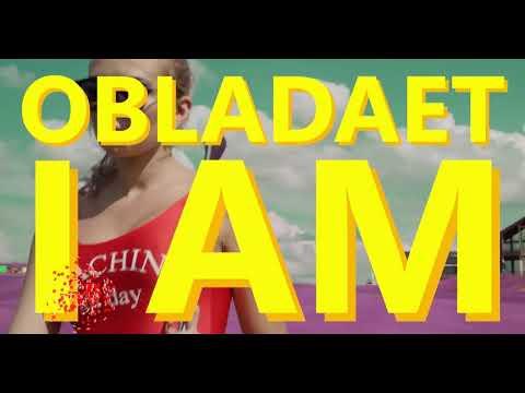 OBLADAET - I AM (Караоке)