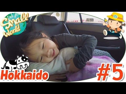 เด็กจิ๋วเช่ารถขับใน Hokkaido (Hokkaido#5)
