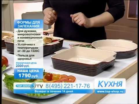 Где купить формы для выпечки kitchenaid в беларуси по цене официального поставщика с бесплатной доставкой в день заказа?