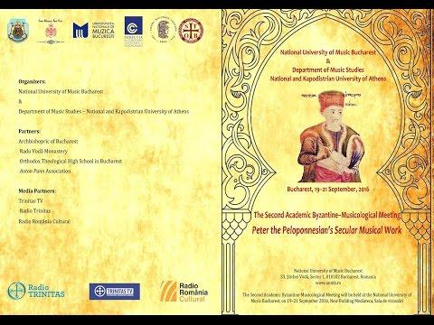 Concert Anton Pann Ensemble & guests , Bucharest Music University 21 09 2016