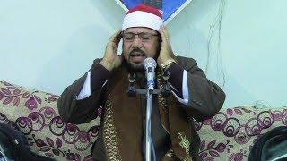 الشيخ محمد عبدالقادر أبوسريع=الختام والدعاء-عزاء زوجة الحاج سيد عبدالفتاح- كوم الأطرون-طوخ 22-1-2020