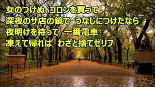 あくじょ 作詞/作曲:中島みゆき 歌メロ入りなので、練習用として御利...