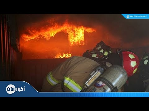 إخلاء مركز لاجئين بسبب حريق بألمانيا  - 21:54-2018 / 9 / 22