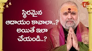 How To Be Financially Stable? | Jayahshankkarr Sisttllah | BhaktiOne