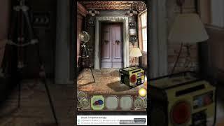 ( 208 lvl ) Escape the mansion, Побег из особняка
