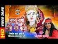 LAGAN LAGI TOSE MORI MAIYA - SHAHNAZ AKHTAR 07089042601 - Lord Durga