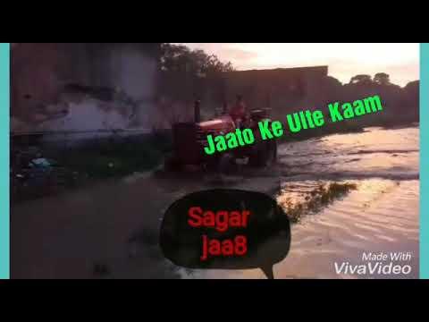 Jaat Style To Wash Arjun 605 Tractor