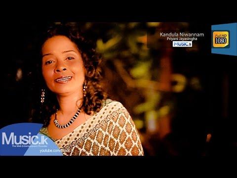 Kandula Niwannam - Priyani Jayasingha - www.Music.lk