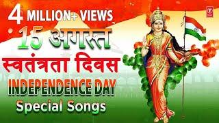 Subscribe: http://www./tseriesbhakti jana gana mana adhinayak 00:00 mera rang de basanti chola 01:02 sarfaroshi ki tamanna 05:35 vandematram 09:59...