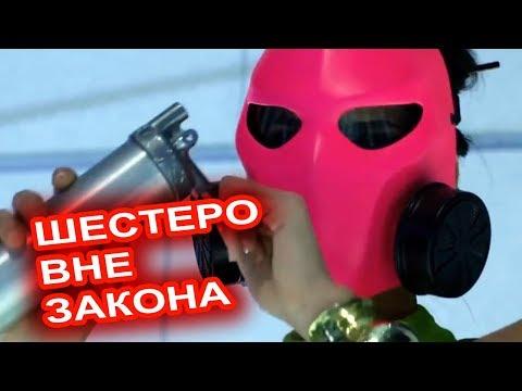 Шестеро вне закона — Русский трейлер 2019