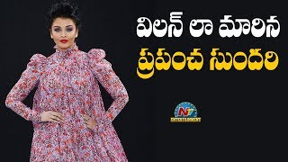 Aishwarya Rai To Be Seen As Villain In Mani Ratnam's Upcoming Film | Box Office | NTV ENT
