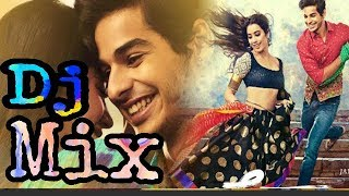 Dhadak dj mix song lagir zal ji mix song| latest dj marathi song | new dj  song