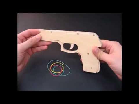 WW210 пистолет стреляющий