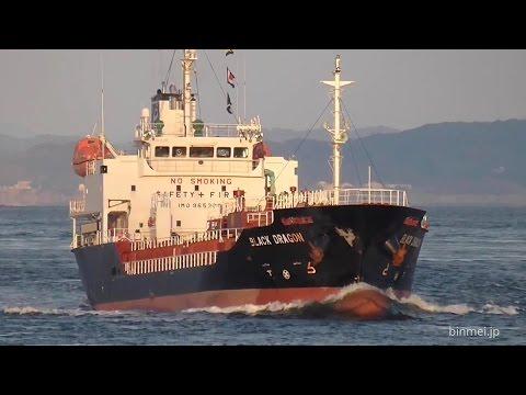 BLACK DRAGON - Fine Ocean Marine asphalt/bitumen tanker