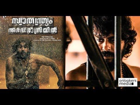 Malayalam Film Swathandaryam Ardharathriyil | Antony Werghese | Dialogue | Tiktok Actor | ZubiN boZe