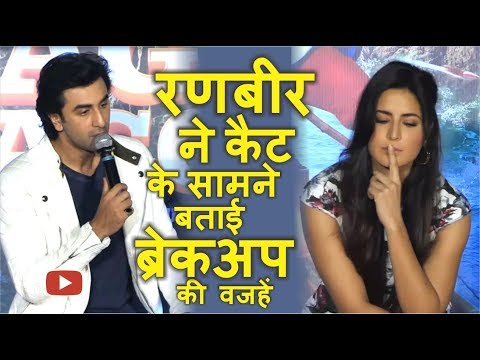 """Ranbir Kapoor"" Ne Katrina Kaif Ke Samane Reveal Ki Break Up Ki Wajhein 