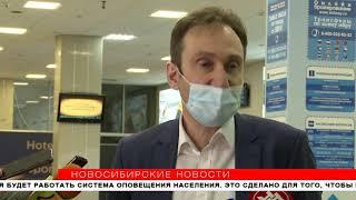 «Страшно, а что делать»: как студенты проверяют пассажиров в Толмачёво