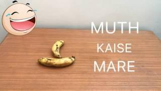 मुठ कैसे मारे | MUTH KAISE MARE |