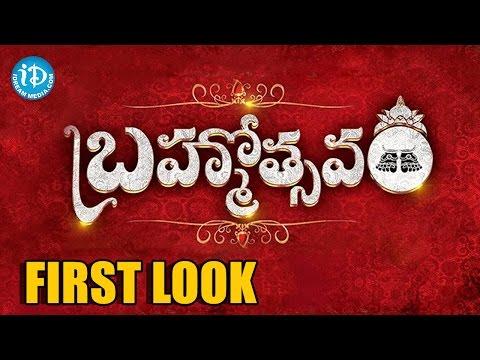 Mahesh Babu's Brahmotsavam First Look - Title Official