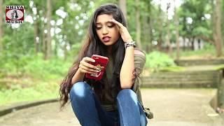 Nagpuri Song 2018 - Missed Call Guiya man | Singer - Jyoti | Pankaj & Nikky