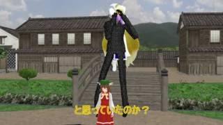 【東方MMD】悲運すぎるスレンダーマン