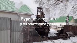 """ПМК"""" РемСельВод-Острогожск"""""""