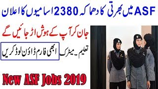 New Jobs in ASF 2019 || Airport Security Force 2380 jobs in 2019 For ASI, corporal etc