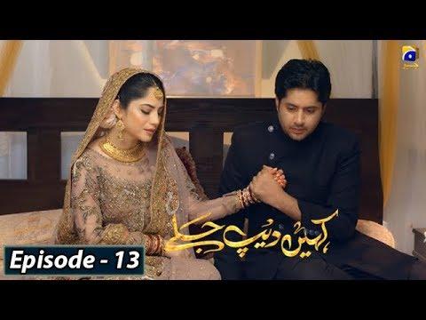 Kahin Deep Jalay - EP 13 || English Subtitles || 19th Dec 2019 - HAR PAL GEO