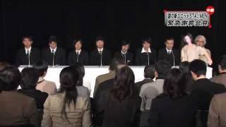 謎の新ユニットSTA☆MEN - キズナ~ゴーバスターズ!