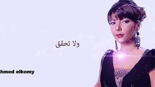 Wala Tesadak Asala - اصاله و لا تصدق كلمات-اصاله ؟؟؟؟