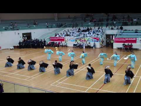Traditional Jap Dance: Ryuko by Nippon Sports Science University 13022017