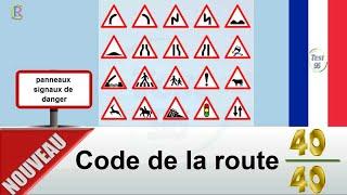 Nouveaux examen 👍 2019🚥 Code de la route 🇫🇷 🚨 Panneaux de signalisation