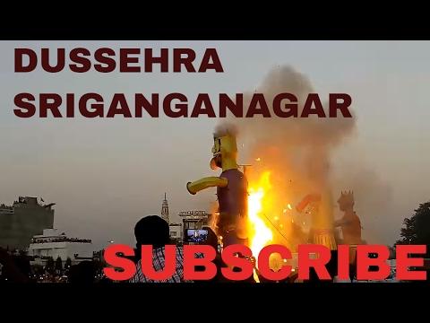 Dussehra Celebration in Sriganganagar, Rajasthan (India)