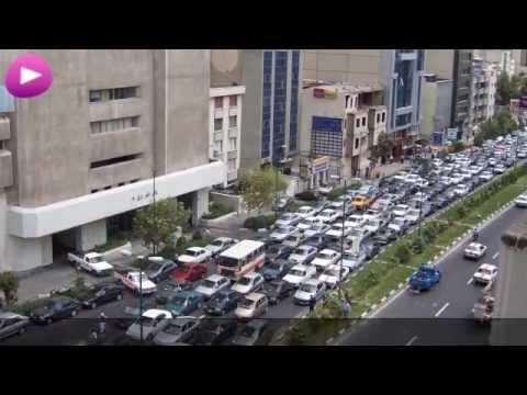 Tehran Wikipedia travel guide video. Created by Stupeflix.com