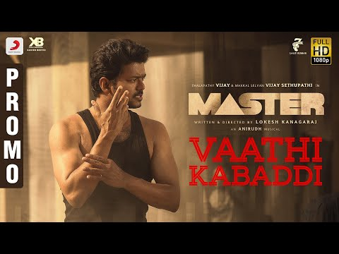 Master - Kabaddi Promo | Thalapathy Vijay | Vijay Sethupathi | Anirudh | Lokesh