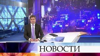 Выпуск новостей в 10:00 от 27.10.2019
