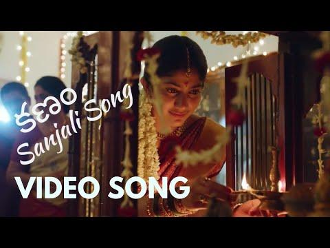 Kanam - Sanjali (Official Video) | Naga...
